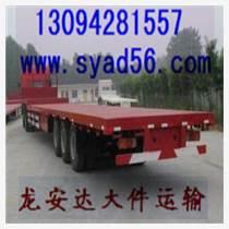 襄阳大件物流运输-大件运输-龙安达液压设备托运
