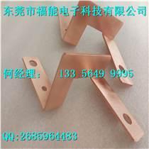 供應東莞福能TMY銅排硬連接 匯流銅排 銅母排廠家制