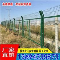 海南园林边框护栏 三亚铁路防护栅栏厂家 道路防护网定