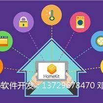 震源商城源碼定制app開發價格良心