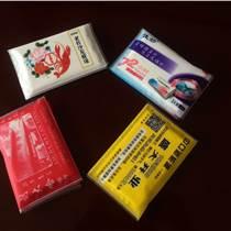 供應湖南長沙廣告紙巾餐巾紙批發定制廠家 高峰紙業