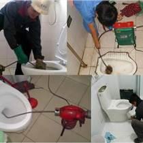 南京疏通管道;衛生間地漏堵塞疏通