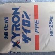 旭化成PPE 540V(PPE實時報價)