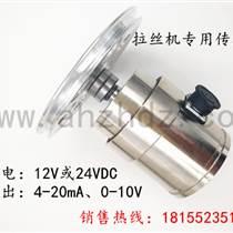 轮转印刷机张力传感器生产厂家印刷机张力传感器报价