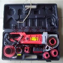 鑫宏SQ-1手持式電動套絲機價格