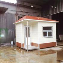 哈爾濱景區售貨崗亭,哈爾濱小區活動房,物業保安室生產