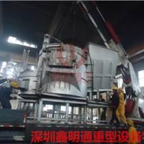深圳沙井整厂搬迁无尘室设备包装运输就找鑫明通