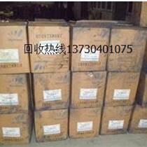杭州周邊收購陽離子染料