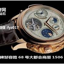 沙坪壩二手名表回收重慶哪里回收伯爵手表