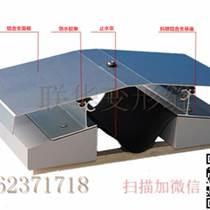 湖南变形缝厂家现货供应屋面变形缝钢板安装