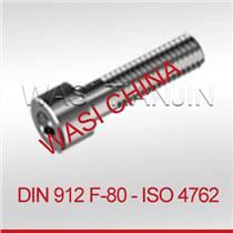 A4-80內六角圓柱頭螺栓DIN912