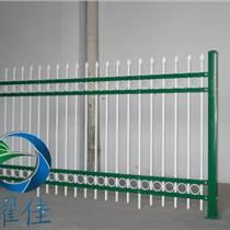 锌钢护栏网 耀佳丝网厂直销塑钢护栏