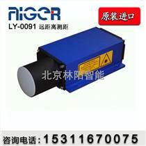 北京 遠距離激光測距傳感器 高精度激光測距傳感器