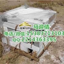 臨滄鐵路線路涵渠標/水泥制品廠家批發