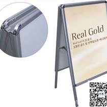 供应铝合金海报架定制展架价格