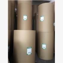 双胶纸批发价格 富源供 双胶纸品牌 双胶纸批发经销商