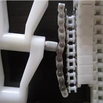 生产刮渣机专用塑料链条