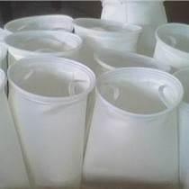 耐酸堿過濾袋 PP過濾袋 PE過濾袋