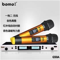 現代 G50A UHF無線話筒 耐用KTV無線話筒無