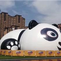可移動充氣熊貓樂園海洋球嘉年華樂園