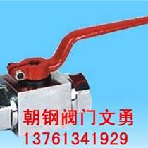 QJH-32WL高壓球閥