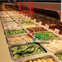 火鍋菜品冷藏保鮮柜,自助餐自主選菜保鮮臺