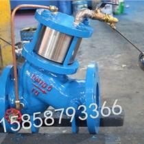 朔州鑄鋼F745X遙控浮球閥技術安裝說明