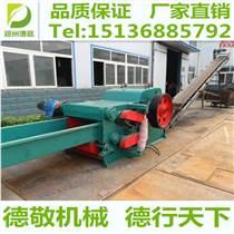厂家直销新型模板粉碎机产量高效率快