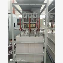 YKK系列高压电机启动柜