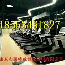 高档豪华商用变频电动跑步机厂家销售价格