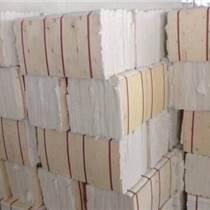 供應平頂隧道窯磚窯耐火保溫材料耐火棉
