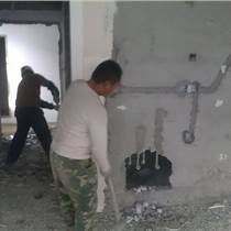 北京房屋拆除 建筑拆除 樓板拆除 室內拆除010-6