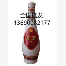 山西53度原漿汾酒2007年汾酒價錢發布