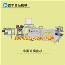 大连干豆腐机厂家 大型干豆腐机多少钱 多功能干豆腐机