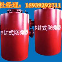 FBQ型水封式防爆器山西煤礦使用情況