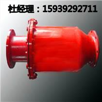 GFQ型防回氣防爆裝置干式防爆器