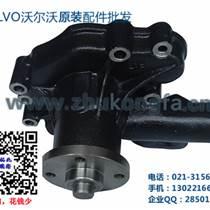豪華游艇發動機配件-VOLVO發動機配件水泵