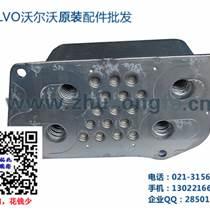 豪華游艇發動機配件-VOLVO發動機配件機油散熱器
