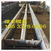 铁路枕木钢模具水泥道轨钢模具