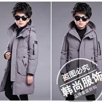 韩版品牌男女童冬装尾货,羽绒服品牌童装