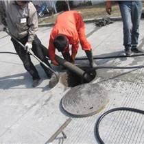 金桥专业疏通下水道公司