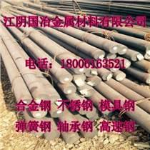 供應20CrMnTi碳結鋼圓棒