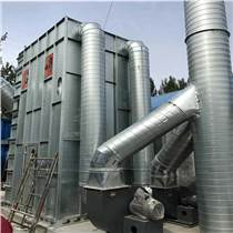 脈沖袋式除塵器生產廠家面粉廠專用除塵器