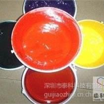 深圳泰科食品級硅膠色漿
