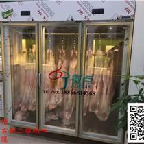 赤峰定做玻璃門不銹鋼掛肉柜,立式牛羊肉冷藏保鮮柜