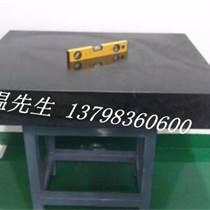 長安大理石檢測臺,大理石平板,00級大理石平臺廠家