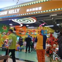 巧可粒上海生态型儿童主题乐园室内EPP积木王国积木城