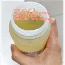 水性速干丙烯酸樹脂二零一八年對外報價多少錢一桶