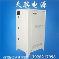 可控硅换向电源电镀换向电源自动换向电源