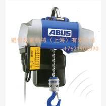 安博ABUS电动葫芦环链葫芦,原装进口